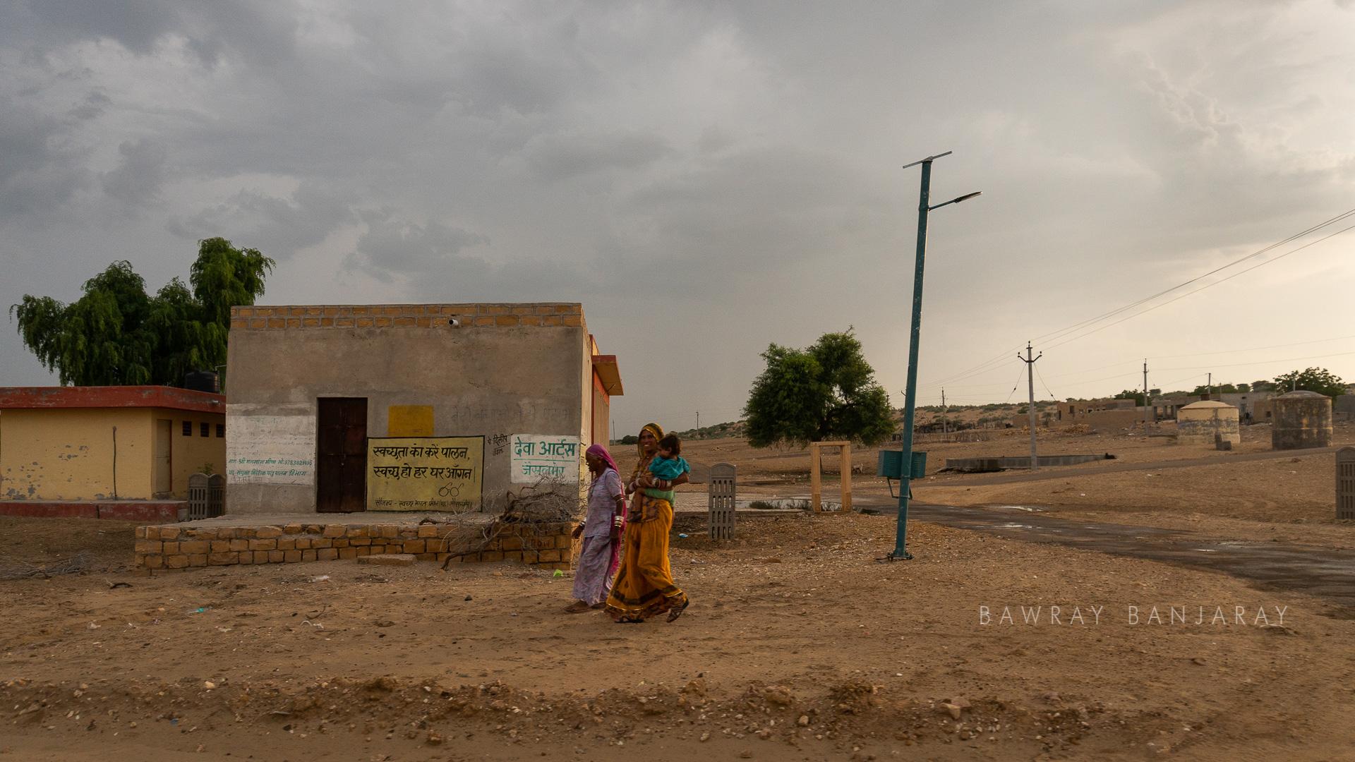 Tanot village